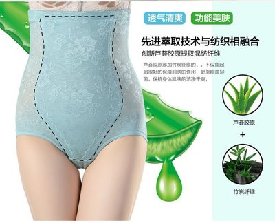 波麗唯美~高腰提臀美體塑身內褲 產後收腹束褲(薄荷綠)