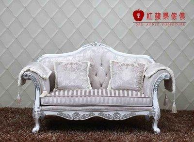 [紅蘋果傢俱] CT-E002 新古典 沙發組 布沙發 實木雕刻 高檔 歐式 實體賣場