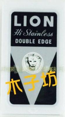 木子坊 日本 FEATHER LION 白獅 不鏽鋼刮鬍刀片 麵包切割刀片 水果雕刻刀片(一小盒5片裝) 高雄市