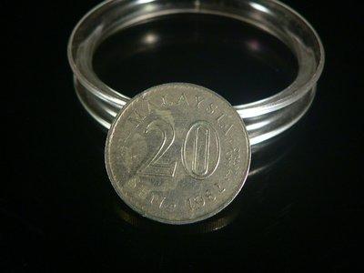 乖乖@賣場~龍銀.外國錢幣.硬幣.1982年馬來西亞20分硬幣.議會大廈.日月外國錢幣紀念收藏YG308