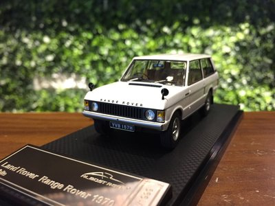 1/43 Almost Real Land Rover Range Rover 1970 White【MGM】