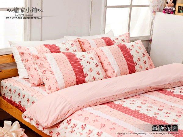 床包 / 雙人-100%精梳棉【貴族花園】5x6.2尺雙人床包含兩件枕套,戀家小舖,台灣製-AAS201