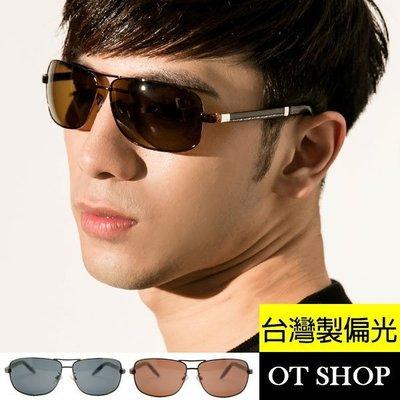 OT SHOP太陽眼鏡‧台灣製抗UV400偏光雷朋墨鏡‧MIT飛官皮革縫線鏡腳寶利來明星款‧黑色/茶色‧現貨2色‧B15