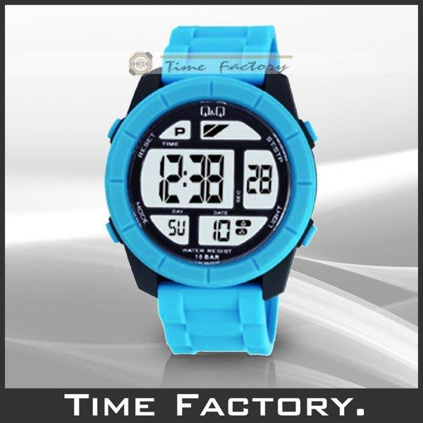 【全館現貨】請直接下標  Q&Q 大錶徑潮流百搭膠帶款電子錶 M123J004Y CITIZEN副牌 NIXON風格