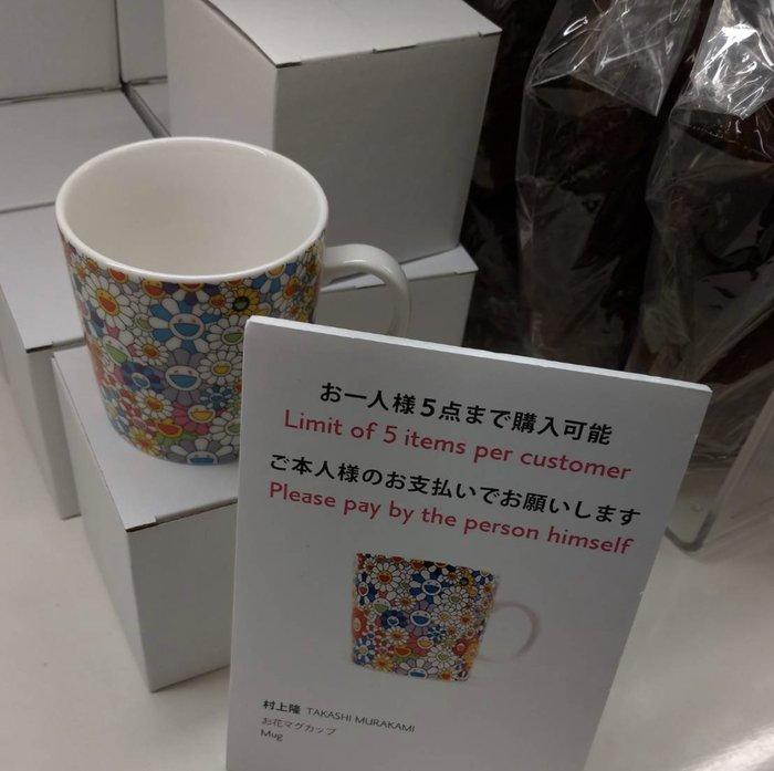 貳拾肆日本收藏-2020日本帶回村上隆設計師太陽花花經典馬克杯