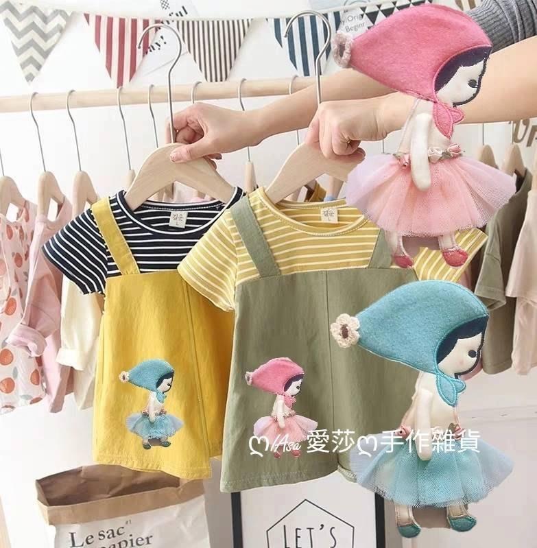 『ღIAsa 愛莎ღ手作雜貨』可愛童裝女孩補貼裝飾衣服DIY手工衣服補丁貼娃娃衣裝飾布貼