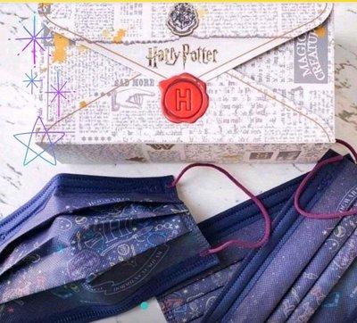 中衛 CSD x 哈利波特 Harry Potter 聯名款 「入學通知款」 口罩 分裝收藏~,一組2片,非醫療。
