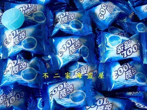 【不二家海盜屋】*超取滿799元免運費-台灣-酷涼薄荷糖--1000g170元--單顆裝-超酷涼糖果.口氣清新.櫃台最愛