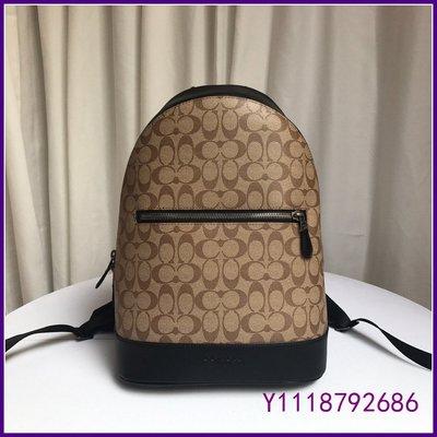 COACH78756男生後背包 雙肩包 PVC拼皮材質書包 多隔層 筆電包