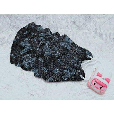 🌸淨新🌸熊熊黑色款兒童立體口罩