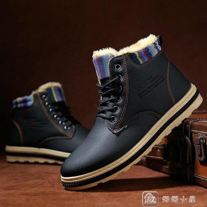 靴子 冬季雪地靴男韓版潮流短靴東北加絨加厚保暖棉鞋高幫靴子馬丁鞋潮全館免運