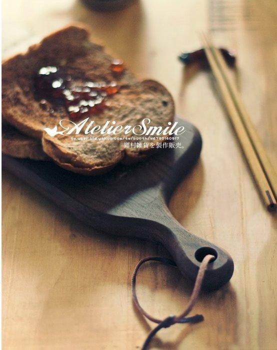 [ Atelier Smile ] 鄉村雜貨  烘焙廚房專用 黑胡桃木大型手工砧板 橢圓款 40公分 (現+預)