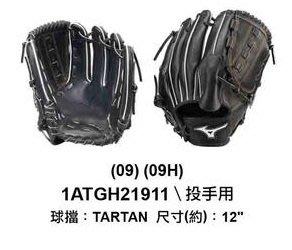 野球人生---Mizuno DIAMOND ABILITY 棒壘球手套 1ATGH21911
