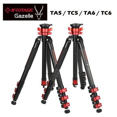 【EC數位】IFOOTAGE GAZELLE TC6 碳纖維 羚羊腳架 三腳架 攝影 錄影 高低角度拍攝 輕巧 旅行