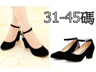 SS30 秋季新款小碼結婚鞋紅色新娘鞋中跟女新娘粗跟單鞋大碼鞋