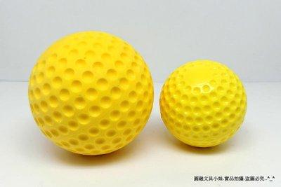 【圓融文具小妹】XONNES PU凹洞壘球 筋膜按摩球.深層按摩球 瑜珈球 發球機用球 單賣 洞洞球