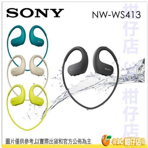 @3C 柑仔店@ 送收納盒 SONY NW-WS413 無線配掛式 索尼公司貨 4GB 防水 保固18個月