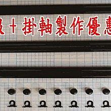 英國進口海報 GN0921(浮世版畫 川瀨 雪中的佐祖廟)