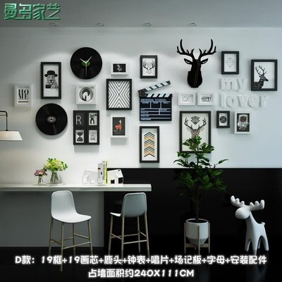 相框牆 北歐掛鐘組合照片牆鹿頭壁掛相框...