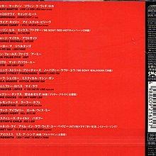八八 - MAX6 best hits in the world99 - 日版 YO-YO MA TOTO