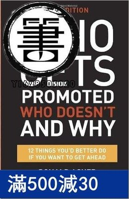 WHO GETS PROMOTED 2ND ED/9781607746003進口 英文原版 書籍【聖賢書齋】