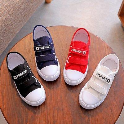 童鞋 春秋兒童帆布鞋男童女童鞋子白色板鞋低筒純色休閒單鞋白球鞋全網爆款 閤家歡百貨