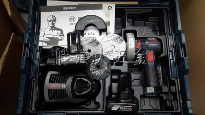 胖達人五金 德國 BOSCH GWS 10.8-76 V-EC 雙4.0Ah 鋰電砂輪機 充電式砂輪機