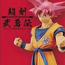 日本正版 景品 七龍珠超 電影版 超刻武勇傳 SSG 孫悟空 紅髮 模型 公仔 日本代購
