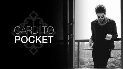 【意凡魔術小舖】Card to Pocket by Daniel Madison | Ellusionist 牌入口袋