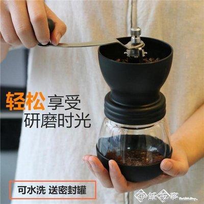 手動咖啡豆研磨機 手搖磨豆機家用小型水洗陶瓷磨芯手工粉碎器igo