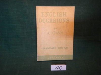 【愛悅二手書坊 16-20】ENGLISH OCCASIONS