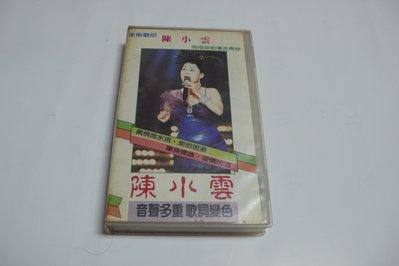 紫色小館-81--------全能歌后-陳小雲