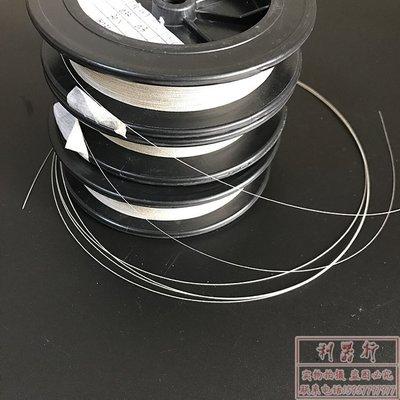 超細金剛石線鋸條 金剛砂手工線新款鋸條 玉石琥珀蜜蠟新鋼絲切割線鋸條A06