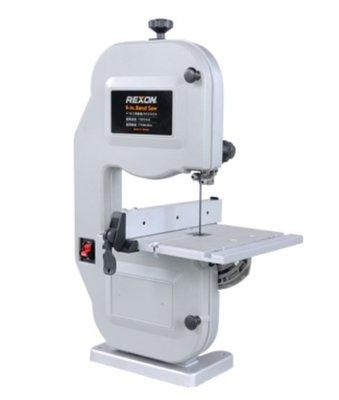 """無法超商 力山 REXON 新型 BS2300A 桌上型 木工 9""""帶鋸機 切割機"""