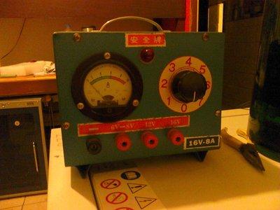 【強強三店】16V 8A 超耐用微調充電機 可充各式鉛酸電池 機車電池汽車電瓶充電器功能正常