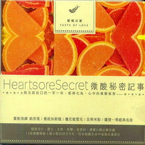 【出清價】微酸秘密記事 Heartsore Secret ---JCD080030