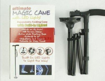 安心購;MAGIC trusty CANE 帶燈折疊式吸盤LED電筒照明安全老人手杖拐杖ZX^C