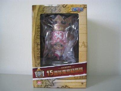 日本海外限定 航海王 海賊王 15週年獨家紀念版 大公仔 + 收藏盒 - 喬巴 款 - 801元起標