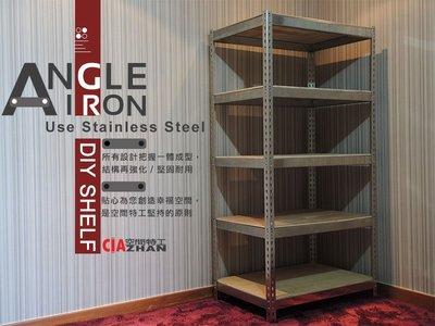 空間特工》304不鏽鋼 免螺絲角鋼 120x60x180cm五層架 置物櫃 工作櫃 廚具收納 無塵室層架S4020650