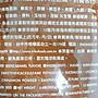 好吃零食小舖~【現貨 無真空包裝】盛香珍 豐葵 焦糖香瓜子/桂圓紅棗/日月潭紅茶葵瓜子(全素)  量販包5斤(3000g)…甘草瓜子…