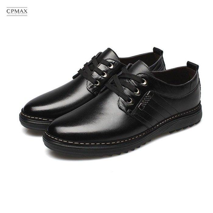 CPMAX 英倫純黑皮鞋 經典黑 新款商務皮鞋 正式皮鞋 男休閒皮鞋 上班皮鞋 紳士皮鞋 圓頭皮鞋 皮鞋【S70】
