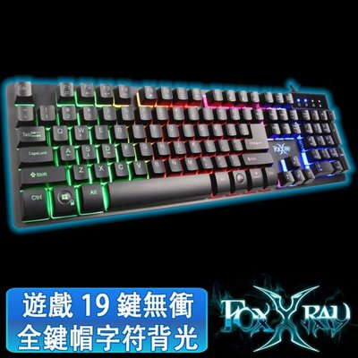 [富廉網]【FOXXRAY】狐鐳 FXR-BKL-35 重裝戰狐電競鍵盤
