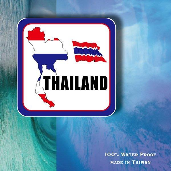 【國旗創意生活館】泰國領土防水行李箱貼紙/各尺寸、國家都有賣和客製/Thailand