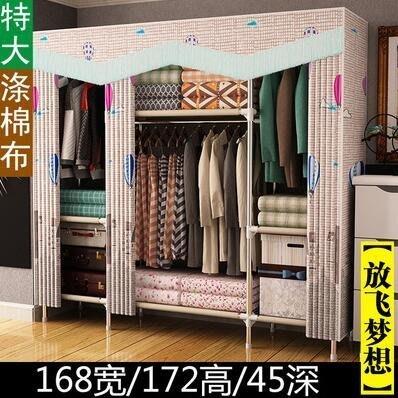 『格倫雅』特大號現代雙人布衣櫃加粗加固鋼架布藝掛衣架簡易組裝收納櫃^9836
