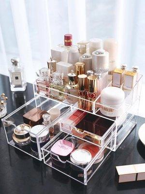 桌面收納盒 桌面化妝品收納盒口紅架梳妝臺亞克力少女護膚整理抽屜式首飾置物 JD寶貝計書