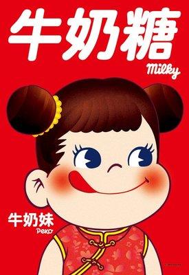 日本正版拼圖 不二家 PEKO 牛奶妹 300片拼圖,300-128