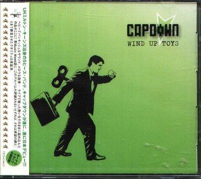 K - Capdown - Wind Up Toys - 日版 +4BONUS - NEW