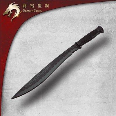 【龍裕塑鋼Dragon Steel】廓爾克軍刀(小彎) 反曲刀/尼泊爾彎刀/喀爾克彎刀/砍刀之王/狗腿刀