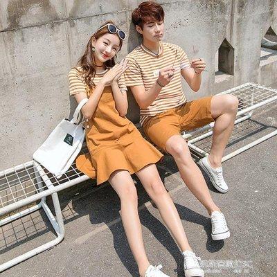 不一樣的情侶裝夏裝2019新款韓版百搭寬鬆氣質洋裝夏季學生套裝