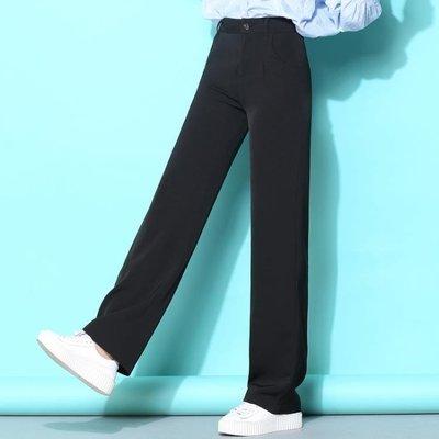 店長嚴選黑色直筒褲女春秋韓版寬鬆拖地長褲百搭學生垂感闊腿職業西裝褲女